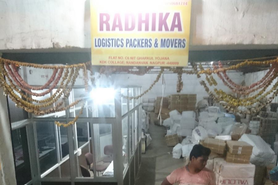 Office Photo of Radhika Logistics Packers And Movers