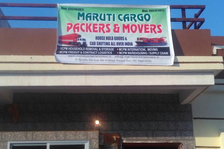 Office Photo 1 of Maruti Cargo Packers And Movers