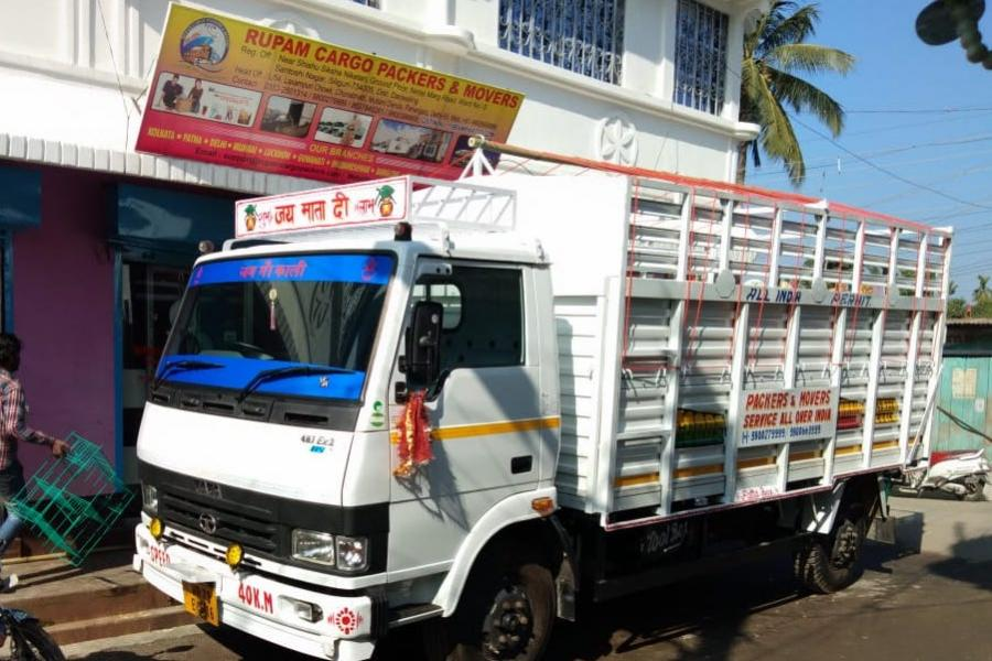 Office Photo 3 of Rupam Cargo Packers & Movers
