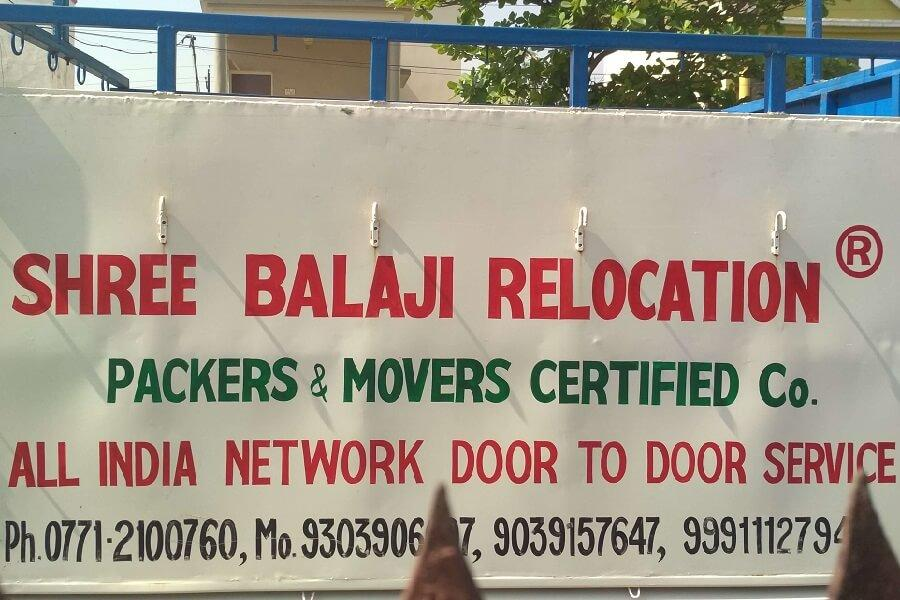 Profile Photo of Shri Balaji Packers And Movers